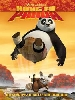 Kung Fu Panda - A mozifilm alapján