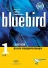 BLUEBRID COURSEBOOK 1. - B1-B2+ (KÖNYV + AUDIO CD) -