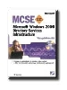 MCSE Exam 70-217. MS Windows 2000. Directory Services Infrastructure